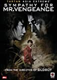 Sympathy for Mr Vengeance [Blu-ray]