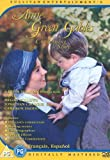 Anne Of Green Gables - The Continuing Story [DVD]