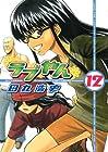 ラブやん 第12巻 2009年10月23日発売