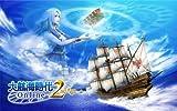 大航海時代 Online 2nd Age トレジャーBOX 【Amazon.co.jp 限定オリジナル ダウンロードシリアルコード付き】