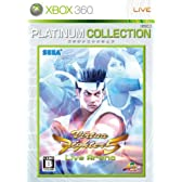 バーチャファイター5 Live Arena Xbox 360 プラチナコレクション