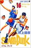 SLAM DUNK 16 (ジャンプ・コミックス)