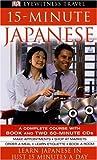 15-Minute Japanese (DK Eyewitness Travel Packs)
