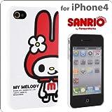 サンリオ×パンソンワークス iPhone4専用 キャラクタージャケット マイメロディ SANPW-01B