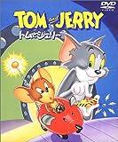 トムとジェリーセット3 【VOL.8~10】 [DVD]