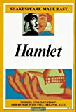 Image of Hamlet (Shakespeare Made Easy)