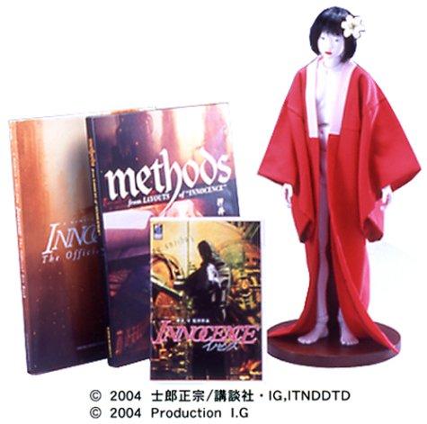 イノセンス DVDコレクターズBOX