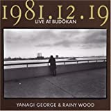 LIVE AT BUDOKAN(紙ジャケット仕様) 柳ジョージ&レイニーウッド