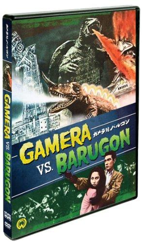 Gamera Vs. Barugon front-438259