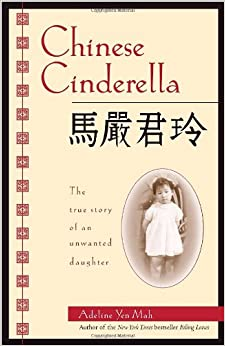Chinese cinderella audiobook