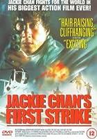 First Strike [DVD] [1997]