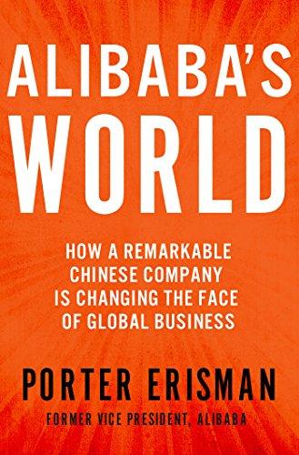 Buy Alibaba Group Now!