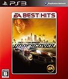 EA BEST HITS ニード・フォー・スピード アンダーカバー