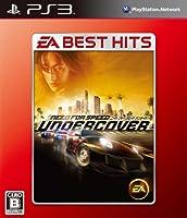「EA BEST HITS ニード・フォー・スピード アンダーカバー」