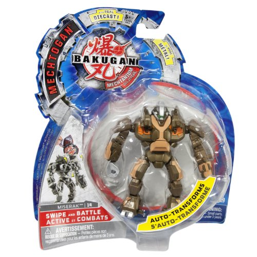 Bakugan Miserak (Colors and Styles May Vary) - 1