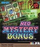 Neo Mystery Bonus (Neogeo)