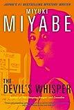 (普及版)(英文版) 魔術はささやく - The Devil's Whisper