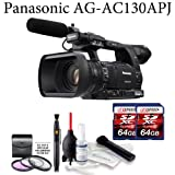 Panasonic AG-AC130APJ AVCCAM HD Hand-Held Camcorder + Two (2) 64GB SDXC (Willoughby's Pro Edition)