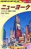 B06 地球の歩き方 ニューヨーク 2009~2010