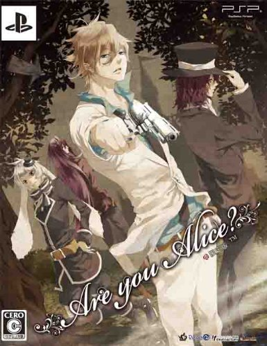 Are you Alice?( 限定版:絵本&CDセット同梱)