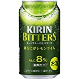 キリンチューハイ ビターズ ほろにがレモンライム 缶 350ml×24本