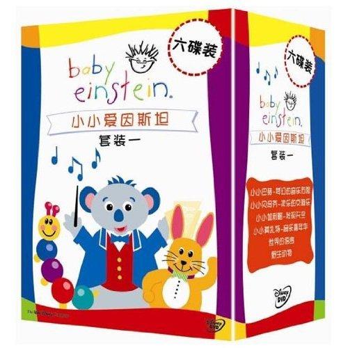 Baby Einstein Store front-353556
