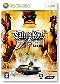 Saints Row 2(セインツ・ロウ2)【CEROレーティング「Z」】