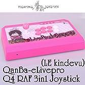 x360/PC/PS3 QanBa-eLivepro Q4 RAF 3in1 Joystick(LE KINDEVU)