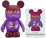 Carousel by Maria Clapsis - Disney Vinylmation ~3