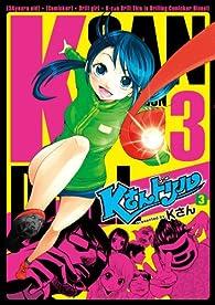 Kさんドリル 3