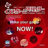 インディゲームクリエイター Clickteam Fusion 2.5 [ダウンロード]