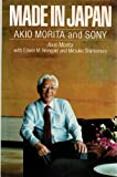 51GH3zVuaoL. SL160  MADE IN JAPAN: Akio Morita and Sony [Hardcover] Reviews