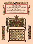 Medieval Russian Ornament in Full Col...