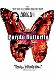 echange, troc Purple Butterfly [Import USA Zone 1]