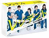 レジデント~5人の研修医 DVD-BOX