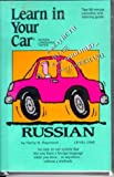 Learn in Your Car Russian Level 1