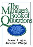 img - for The Manager's Book of Quotations book / textbook / text book