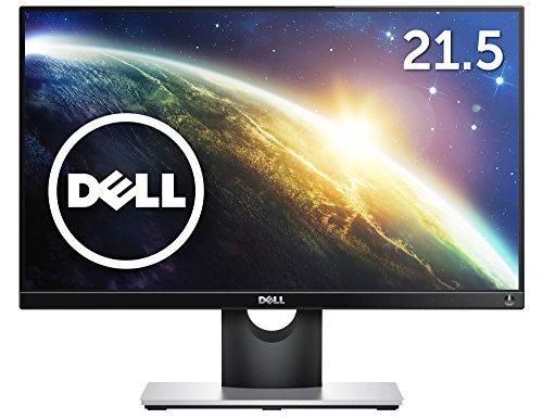 Dell 21.5型 ワイド液晶モニタ 3年保証 (1920x1080/IPS光沢/スピーカ内蔵/VGA,HDMI) S2216H