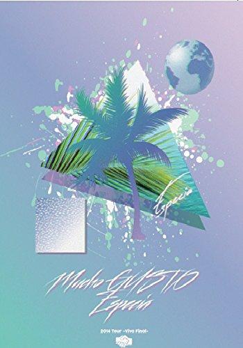 Mucho GUSTO Especia 2014 Tour ?Viva Final- [DVD]