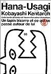 鼻兎(3) (アッパーズKCDX (25))