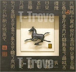 Bronze Horse Shadow Box