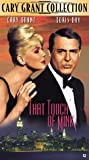 That Touch of Mink [VHS]
