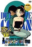 名探偵コナンDVD PART12 vol.2