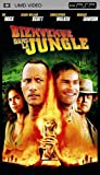 echange, troc Bienvenue dans la jungle [UMD pour PSP]