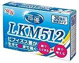 巡優 LKM512 1g×30包入 534-512 【アロン化成】 【栄養機能食品】