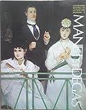 カンヴァス世界の名画〈5〉マネとドガ (1974年)