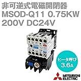 三菱電機 MSOD-Q11 0.75KW 200V DC24V SD-Qシリーズ高感度コンタクタ 電磁開閉器 非可逆式 TH-N12使用 (ヒータ呼び: 3.6A) NN