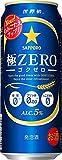 サッポロ 極ZERO 500ml×24本(2016年度版)