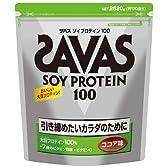 ザバス ソイプロテイン100 ココア味【120食分】 2,520g