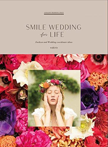 Smile WEDDING SMILE WEDDING for LIFE 大きい表紙画像